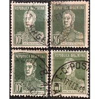 ЦІКАВІЦЬ АБМЕН! 1923, Хасэ дэ Сан-Марцін (10)