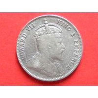 10 центов 1904 года Гонконг