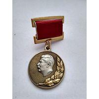 Сталинская премия