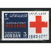 Иордания. Чистая. Лот-9