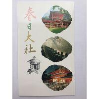 Комплект из 4 открыток Виды Японии