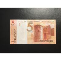 5 рублей Беларусь 2009 год серия АН (UNC)