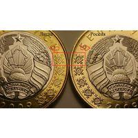 2 рубля ММД (МОСКВА) Уже в банке.