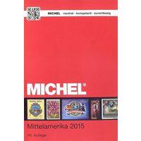 Michel 2015 - Марки Центральной Америки - на CD