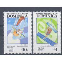 [473] Доминика 1992.Космос.
