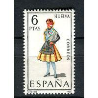 Испания - 1968 - Костюмы - [Mi. 1787] - полная серия - 1 марка. MNH.