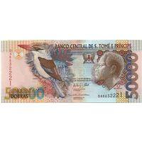 Сан-Томе и Принсипи 50000 добра 2013 года. Состояние UNC!