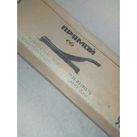 Коробка (пустая) от фоторезака СССР фото ножа резака