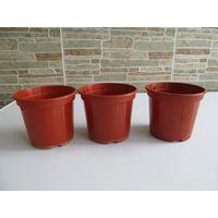 Горшки для растений б/у 3 шт.