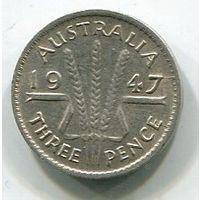 АВСТРАЛИЯ - 3 ПЕНСА 1947