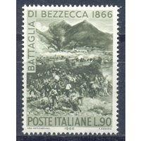 Италия 1966 Живопись, 1 марка