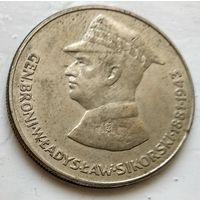 Польша 50 злотых, 1981 Военачальники Второй мировой войны - Владислав Сикорский 1-3-26