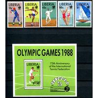 Либерия - 1988г. - Олимпийские игры 1988г., Сеул - полная серия, MNH [Mi 1424-1428, bl. 119] - 5 марок и 1 блок