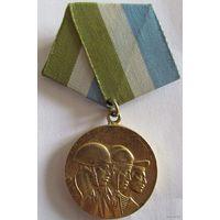 Медаль Куба 20 лет выслуги