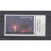 Казахстан 1994 Космос Байконур 12 апреля - День Космонавтики. Полная серия. **