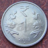 5505:  1 рупия 2013 Индия