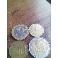 Монетки ...92