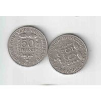 50 франков 1987 года Западная Африка