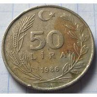 Турция 50 лир, 1986       ( 1-6-3 )