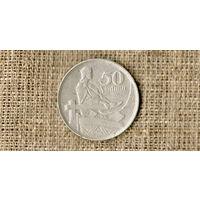 Латвия 50 сантимов 1922 ///(ON)