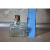 Аптечная бутылочка, СССР