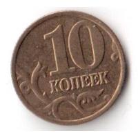 10 копеек 2001 ММД М РФ Россия