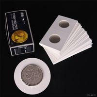 Холдеры для монет 26,5 мм, под степлер