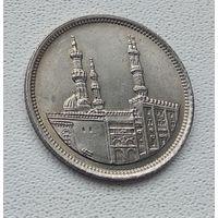 Египет 20 пиастров, 1992 8-4-20