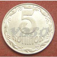 6327:  5 копеек 1992 Украина