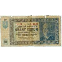 Словакия 10 крон 1939 год.