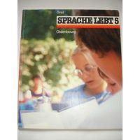 Школьный учебник из Германии на немецком языке
