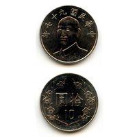 Тайвань 10 юаней 2008 г. Y#553