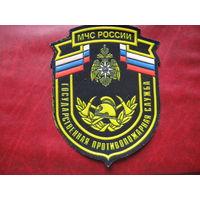 Шеврон МЧС России Государственная противопожарная служба (к)