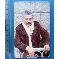 Календарик Михаил Волонтир 1990