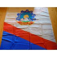 Флаги спортивные 4 шт.