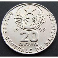 Мавритания. 20 угий 1999 год  KM#5