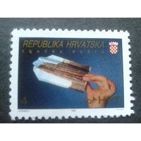 Хорватия 1992 авиапочта