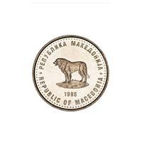 Монета Македония 1 денар 1995 год Собака