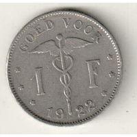Бельгия 1 франк 1922