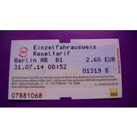Берлин 2.60 евро. талон оплаты дороги. распродажа