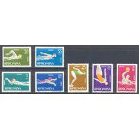 Румыния 1963 Спорт. Водные виды, 7 марок