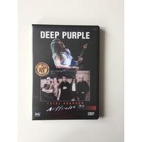 Deep Purple / total abandon концерт DVD