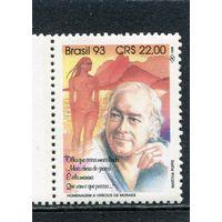 Бразилия. Винисиус де Морайс, композитор, автор-исполнитель