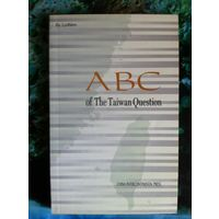 ABC of the Taiwan question.