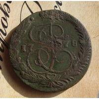 5 копеек 1778г.  ,   распродажа коллекции с 1 рубля , смотрите другие мои лоты !