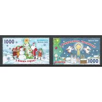 Беларусь 2010 857-858 Новый год Рождество **