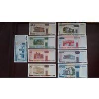Банкноты 2000г 9шт-цена за все
