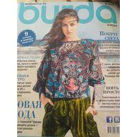 Журнал  мод Burda moden 8/2016  c выкройками