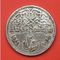 73-14 Египет, 20 пиастров 1984 г.