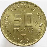 1к Мали 50 франков 1975 ФАО В КАПСУЛЕ распродажа коллекции